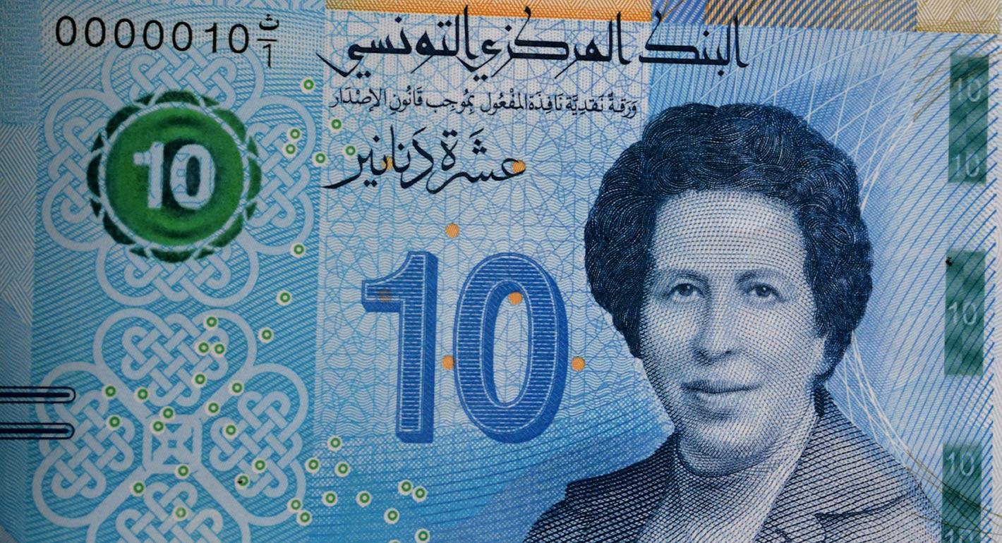 تونس: العام 2020 عمّق تحديات اقتصادية مستمرة منذ عشر سنوات