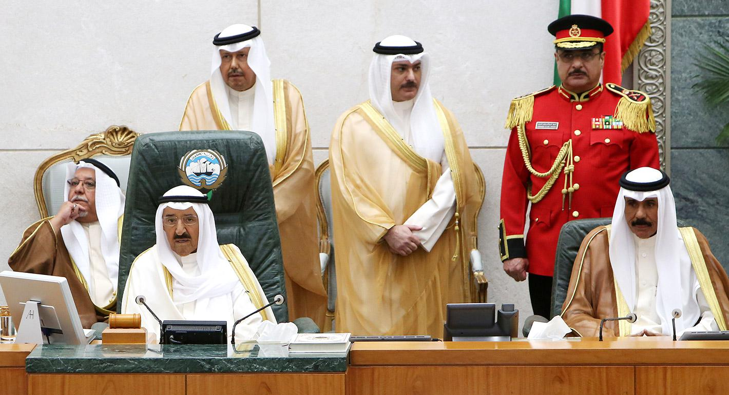 Next in Line: Succession and the Kuwaiti Monarchy