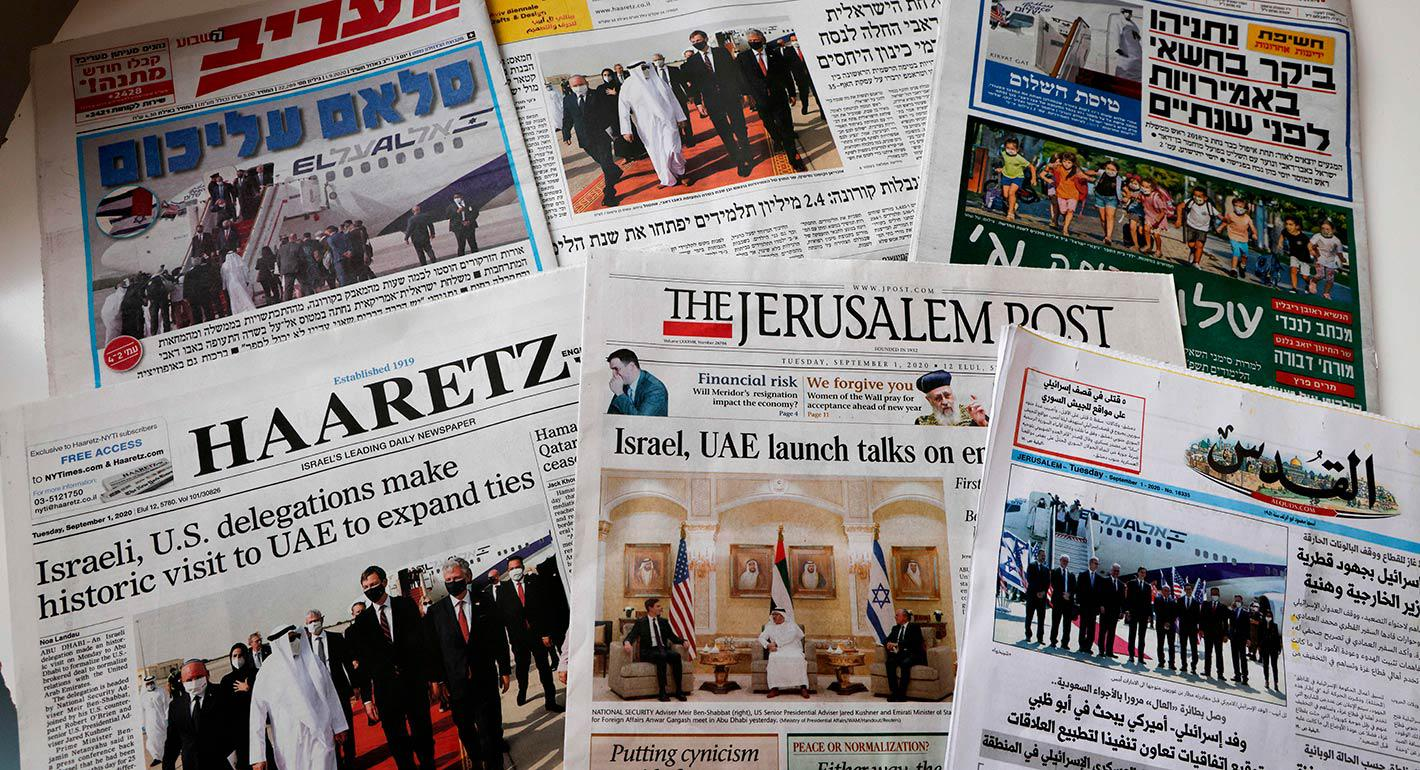 """Quiet Annexation"" amid UAE-Israel Normalization"