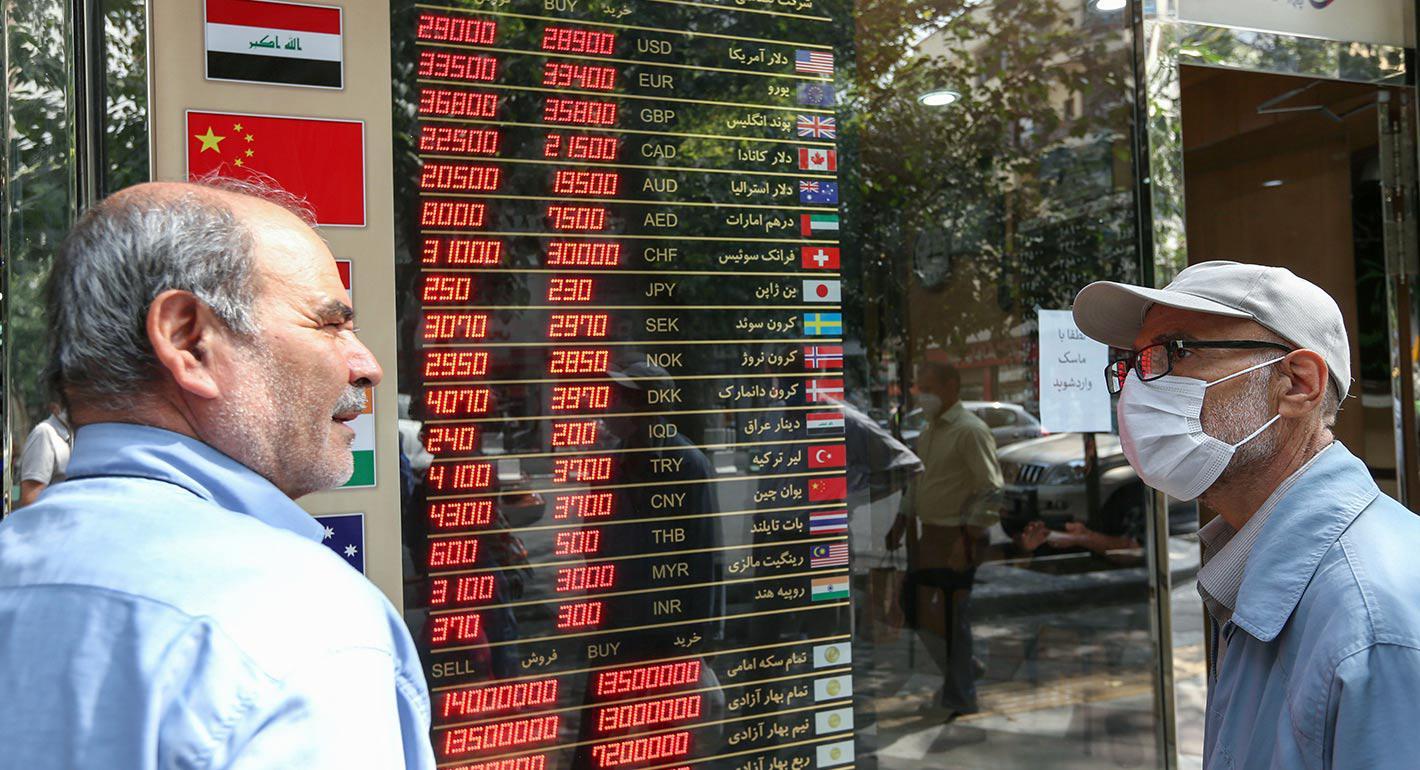 الجذور الجيوسياسية للأزمة الاقتصادية الإيرانية