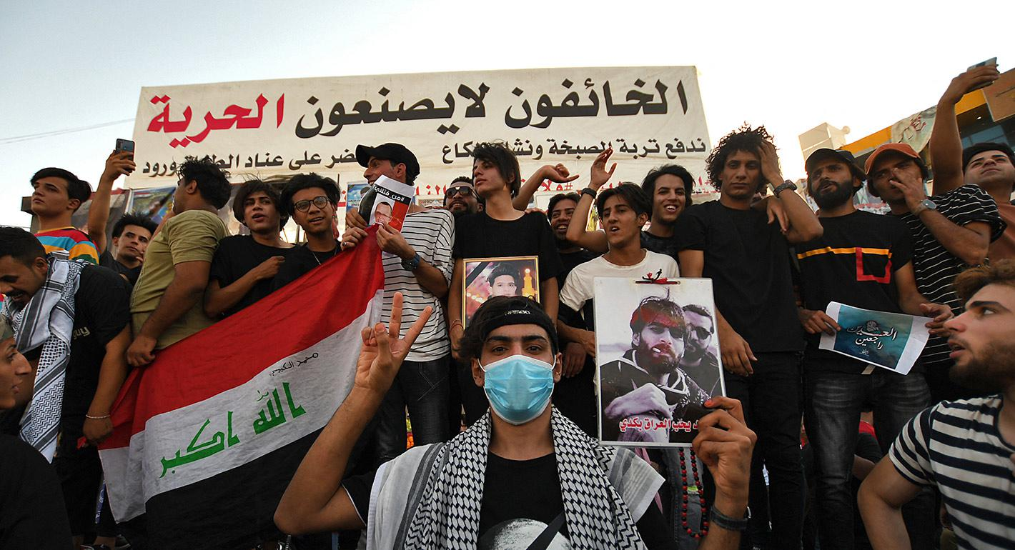 The Dilemma of U.S. Democracy and Human Rights Promotion in the Middle East