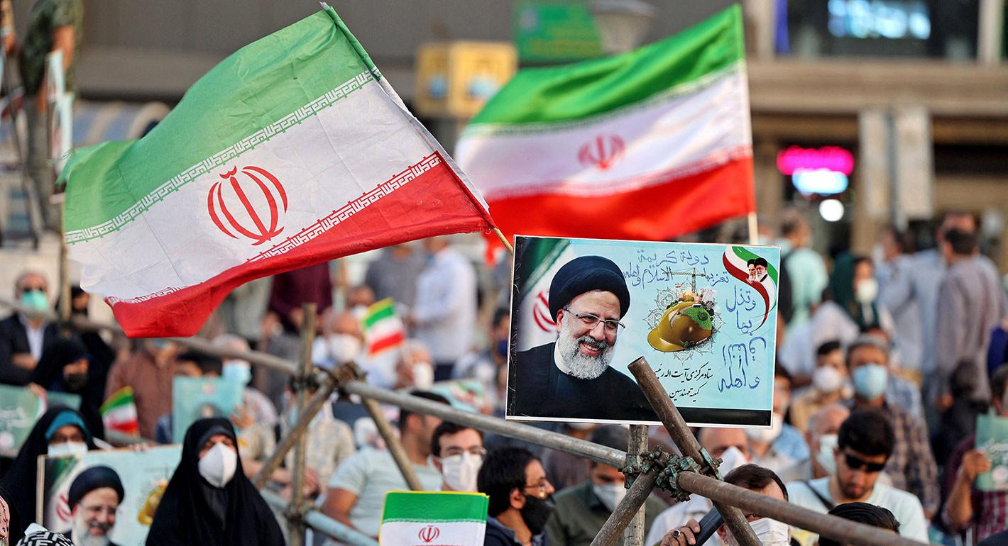 Iran's Presidential Election: Opportunity or Dead End?