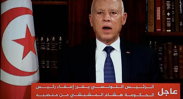 الرئيس قيس سعيّد يجمّد عمل البرلمان التونسي، ويعفي رئيس الوزراء من مهامه، ويعزّز صلاحياته القضائية