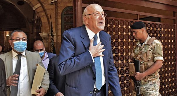 Najib Mikati Has Formed a New Lebanese Government