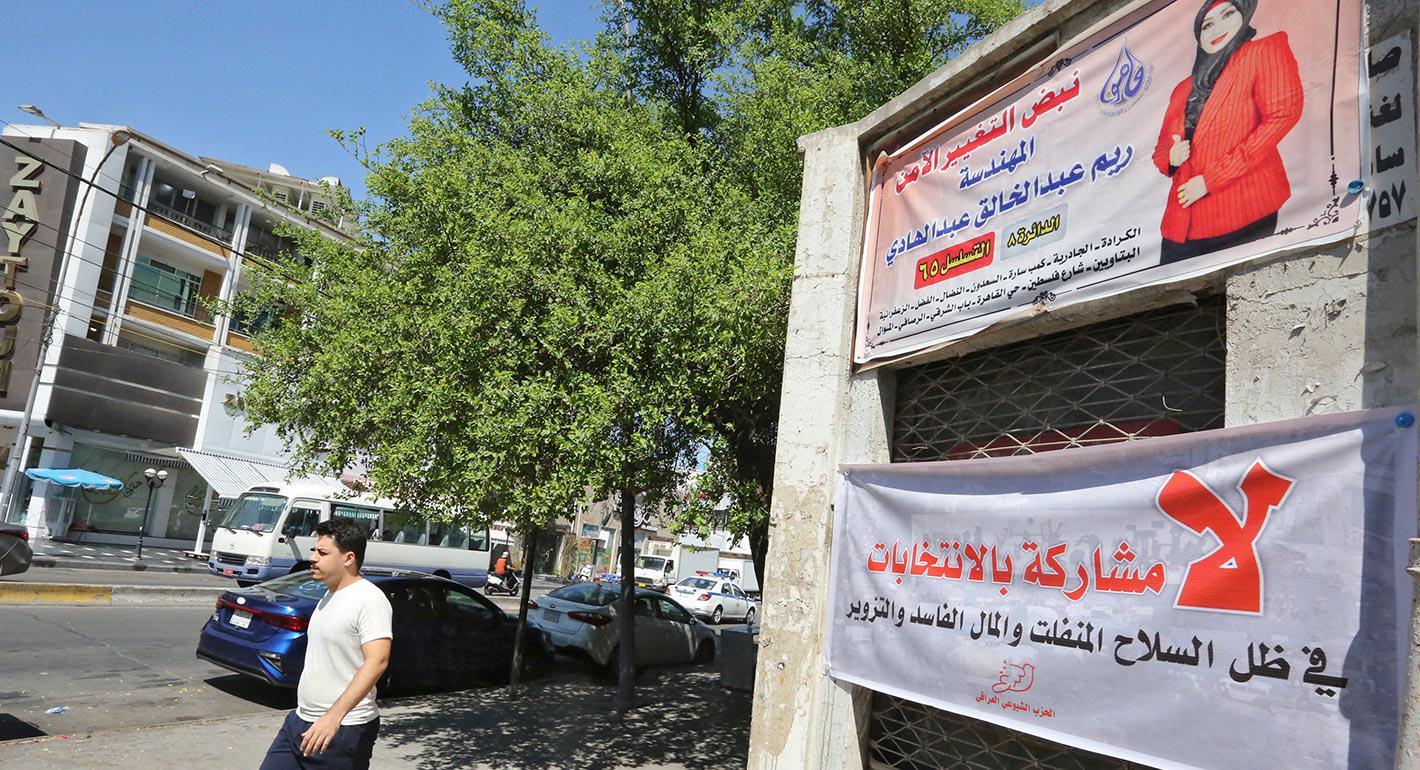 Iraqi Elections: A Fragile Balance Set Up to Fail