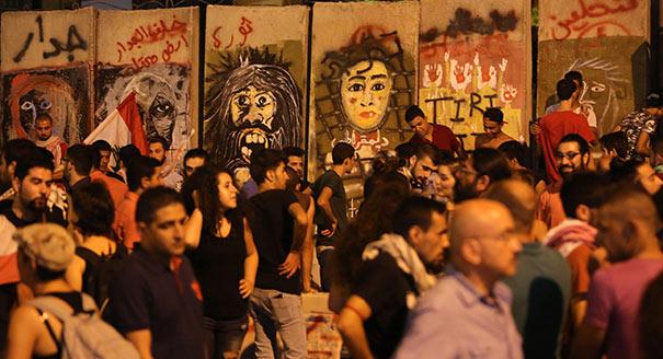 Taking Out the Trash: Lebanon's Garbage Politics