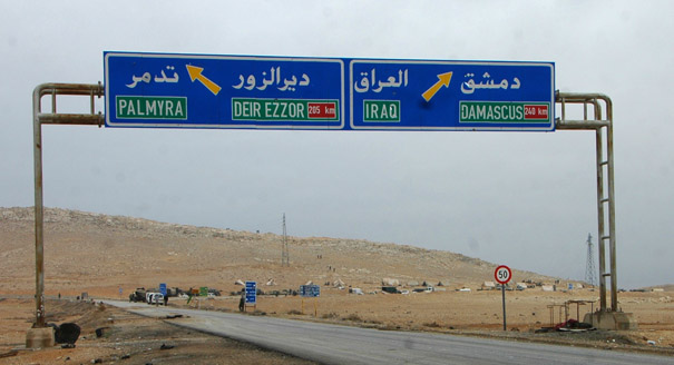 Borderline Conflict