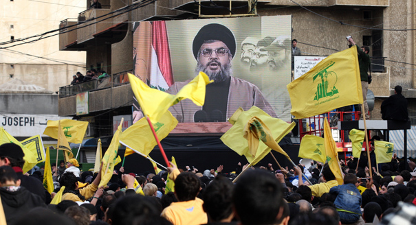 How Will Expanded U.S. Sanctions Against Hezbollah Affect the Party's Behavior?