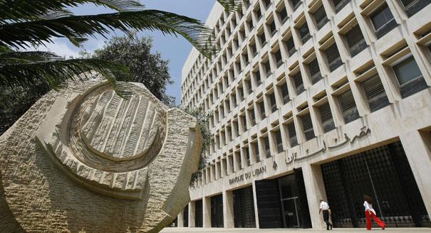 هل يتّجه لبنان نحو إفلاس اقتصادي؟