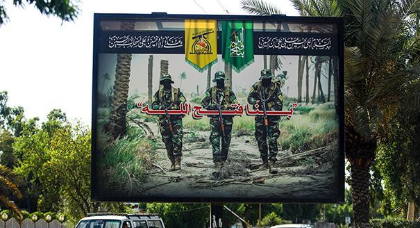 صراع السرديات في الفضاء السياسي الشيعي