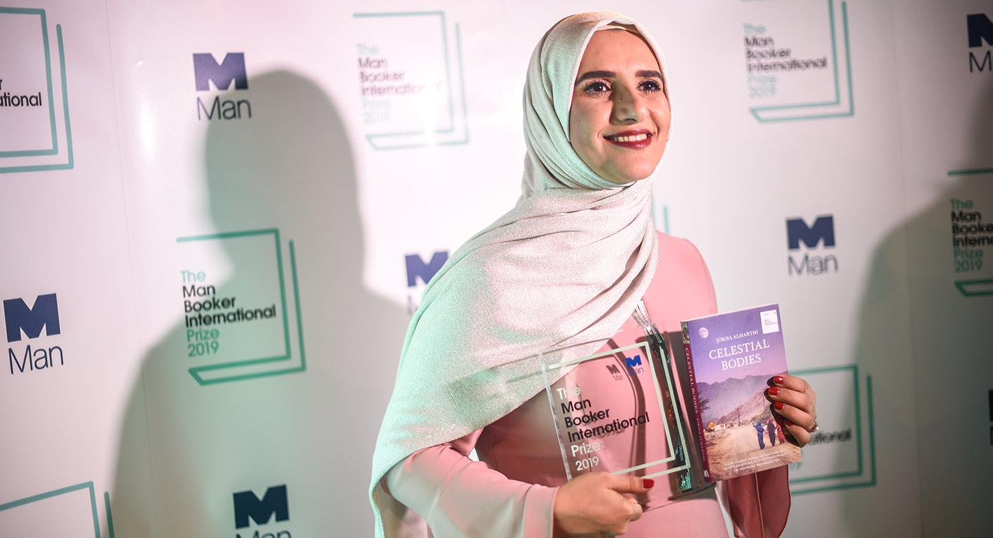 The Novels of Jokha Alharthi: Bringing Communities and Women Out of Hiding