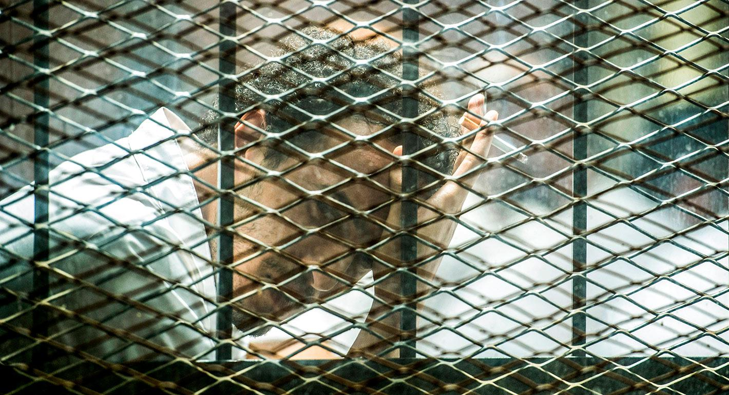 Egypt Behind Bars