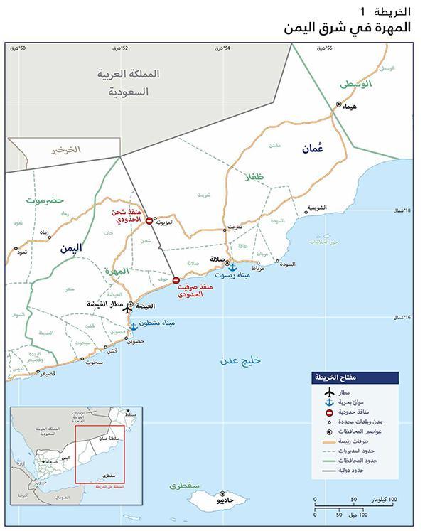 النموذج الق ب لي في شرق اليمن لاحتواء النزاعات مركز كارنيغي للشرق الأوسط مؤسسة كارنيغي للسلام الدولي