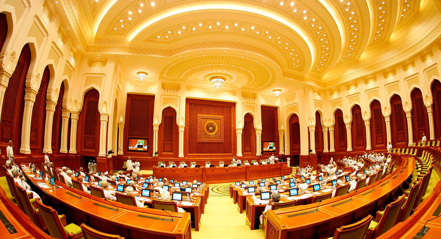 Regressing Council Powers in Oman: From Constitutional Rights to Codification
