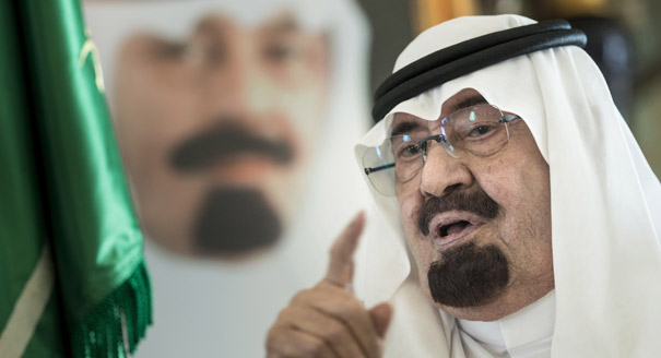 The Regional Impact of Saudi Succession