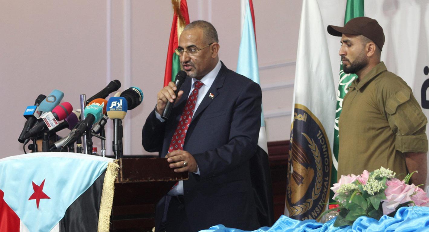 إسرائيل والمجلس الانتقالي في جنوب اليمن: واقع العلاقة وآفاقها
