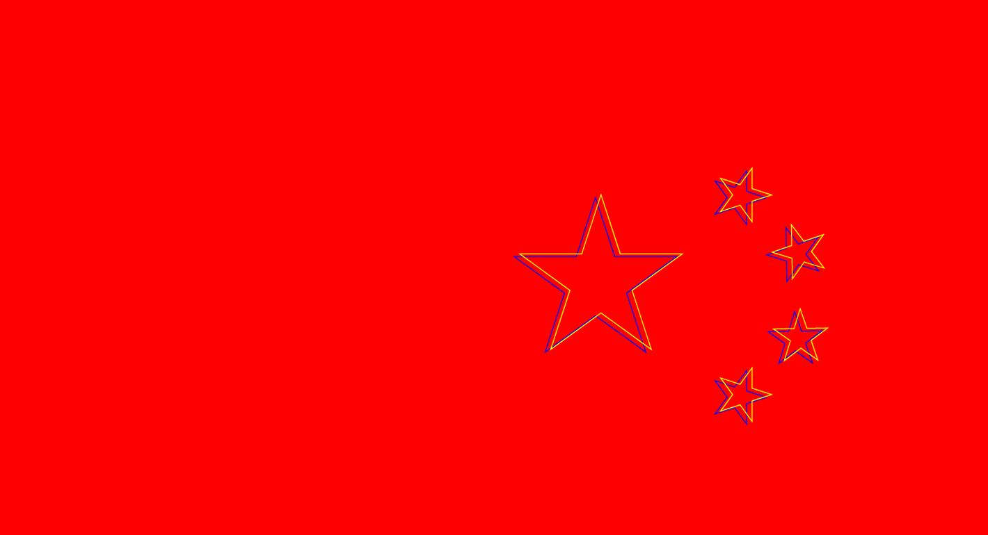 RView From Beijing