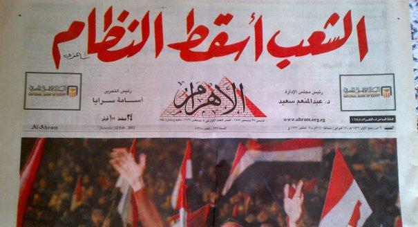 الثورات العربية فرضت شروطها على الاعلام... إلى أن يحين موعد ثورته