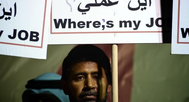 دول الخليج تسير عكس أهدافها الإنمائية طويلة الأمد