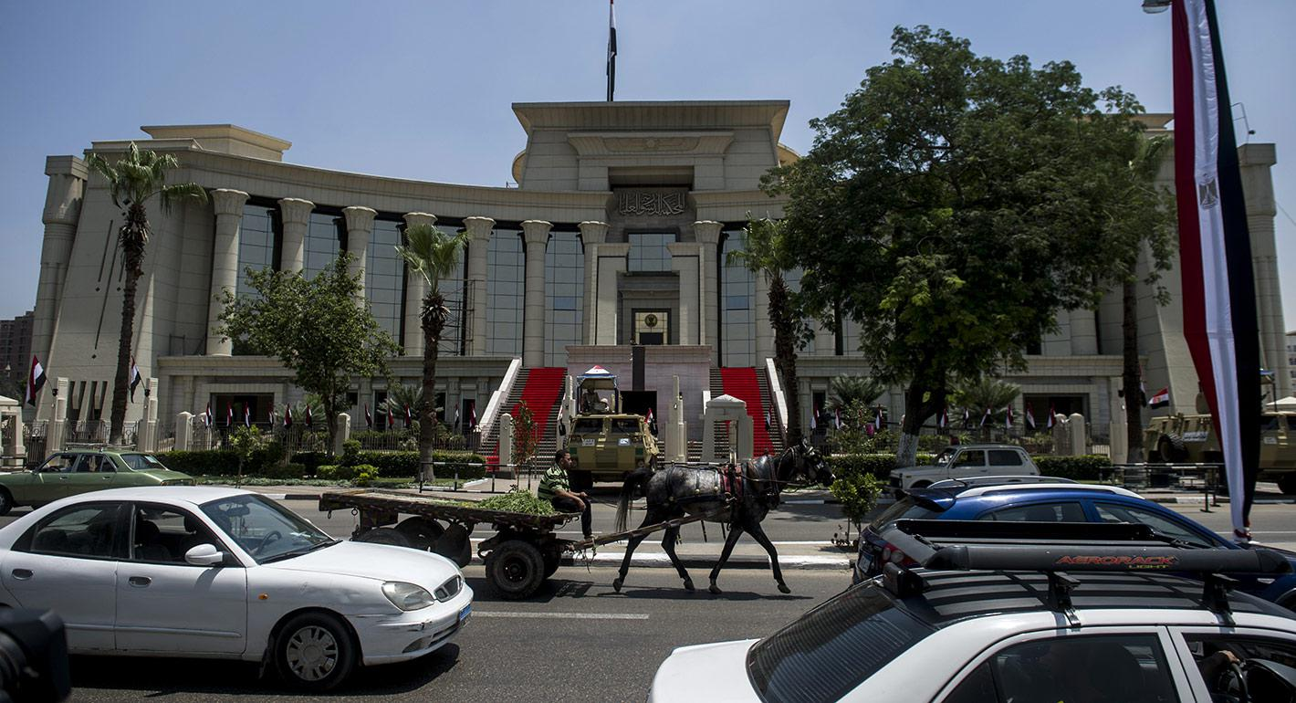 Egypt's Constitutional Court Amendments: The International System On Its Own Terms