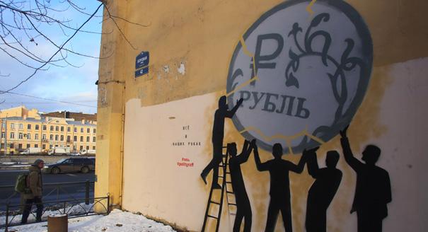 https://images.carnegieendowment.org/images/article_images/graffiti_605.jpg
