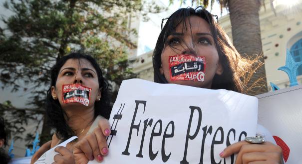 تحديات الإعلام في تونس