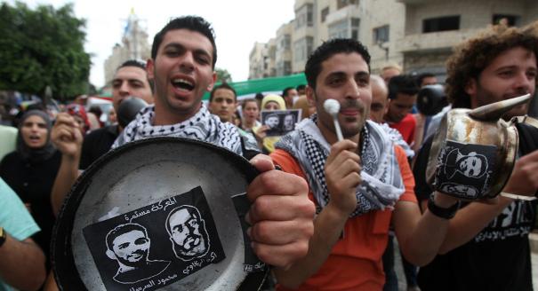 Palestine: a History of Nonviolence