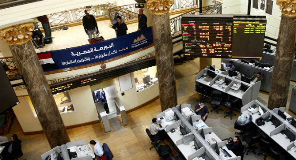 Egypt's Economy and the Fall of the Beblawi Government