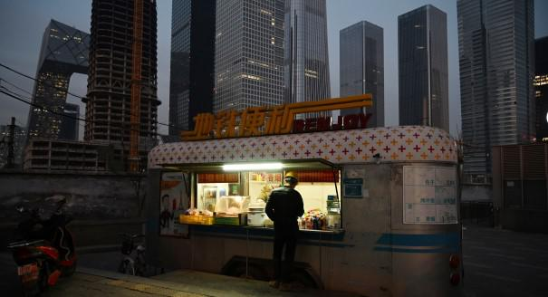 Making China's Economy Grow Again
