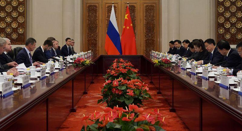 Россия и Китай: нащупывая пределы зависимости