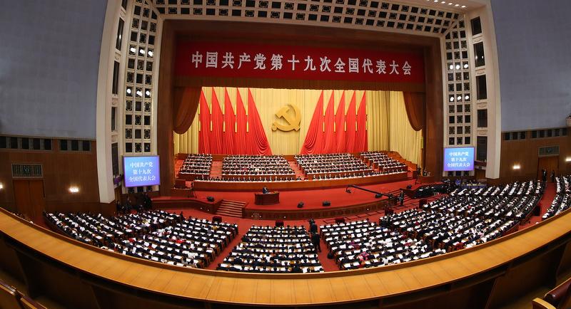 Долгожданный пленум: куда движется Китай?