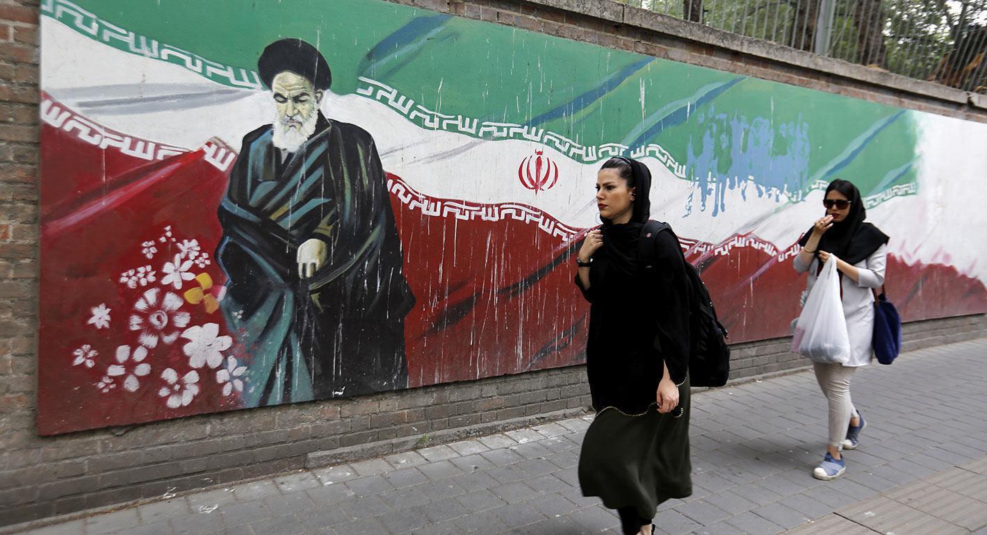 Iran: Regional Rivalry and Transatlantic Tensions