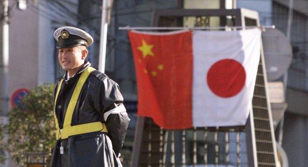 Understanding China-Japan Relations 1945-2019