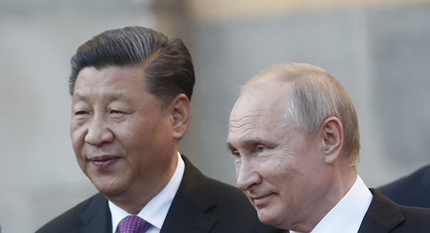 Responding to China's Rise: Russia