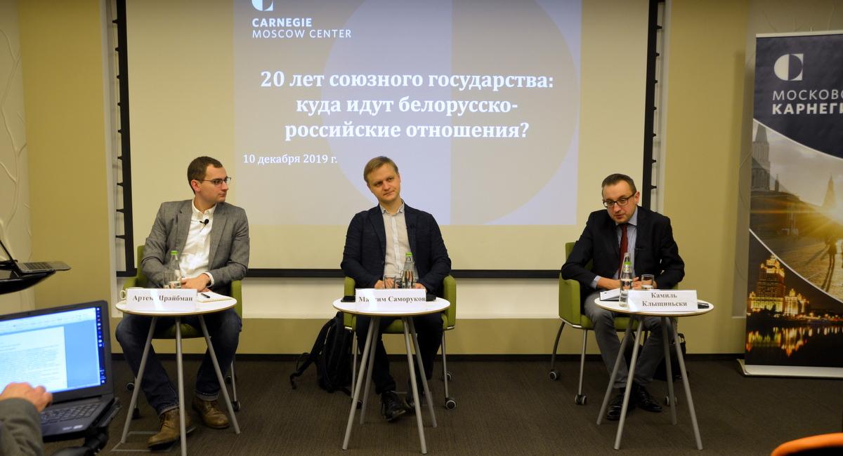 20 лет союзного государства: куда идут белорусско-российские отношения?