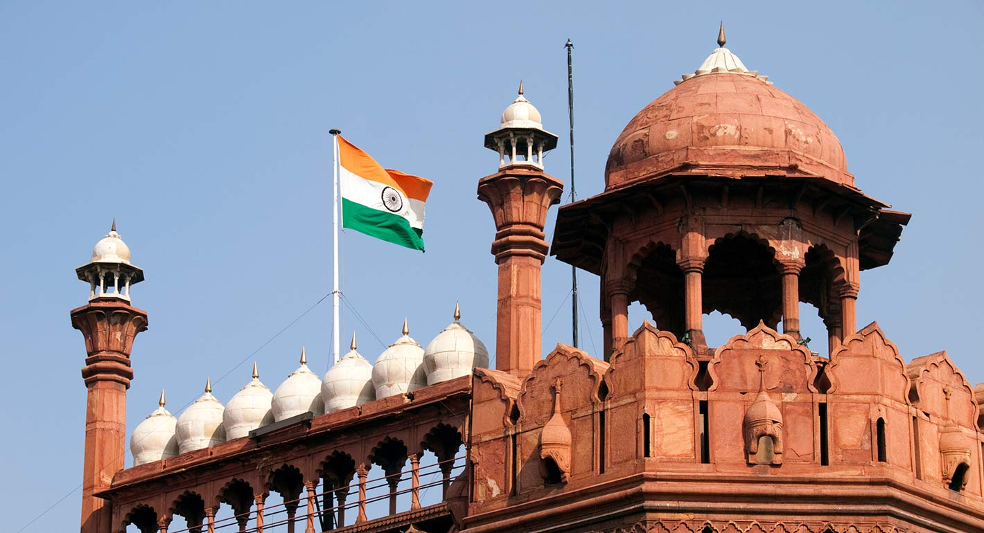 India and the Sovereignty Principle