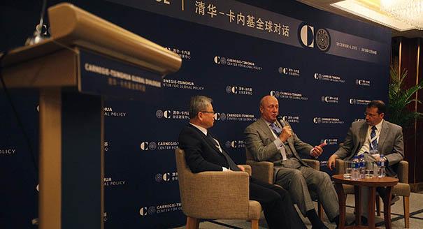 清华-卡内基全球对话